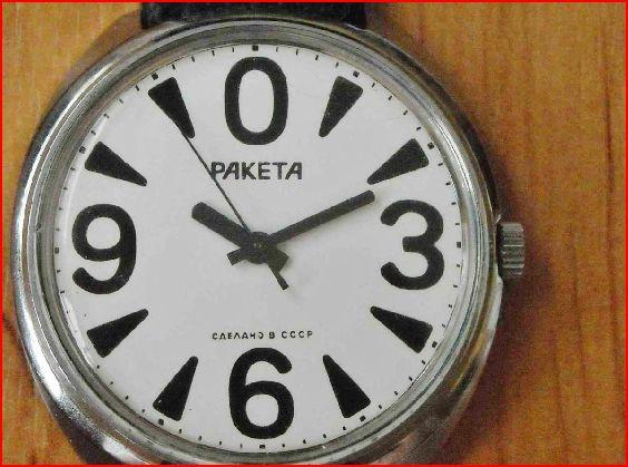 A la recherche d'un Raketa Big Zero vintage - Page 2 25npaj